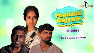 Pondatti Rajyam | Episode – 5 | Dad's Little Princess | Once More