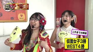 ぱちタウンTVが、最強の地下アイドル「仮面女子」とコラボ!! 第34回目の...