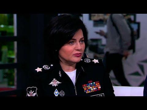 Интервью с заместителем министра обороны Татьяной Шевцовой