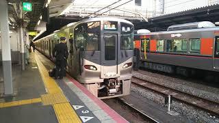 快速 湯浅行き 15番のりばから発車