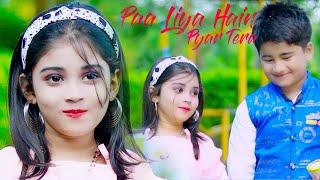 Paa Liya Hain Pyar Tera Cute Love Story  New bollywood song  Rohit and Riya Ujjal Official Group