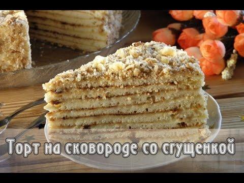 простой и быстрый торт рецепт с фото