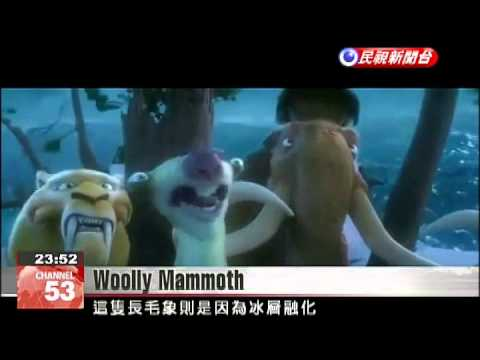Rare woolly mammoth arrives in Keelung for upcoming exhibition