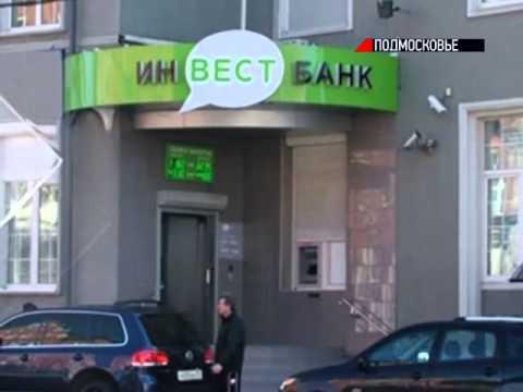 Еще у трех банков отозвали лицензии