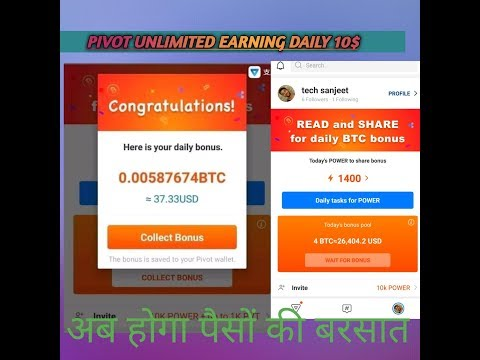 how to work pivot app IN HINDI