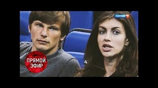«Подаю на развод»: Жена Аршавина узнала об ИЗМЕНАХ мужа!