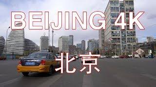 Beijing 4K - Drive in Wangjing - Beijing - China 中国北京市望京驾驶视频