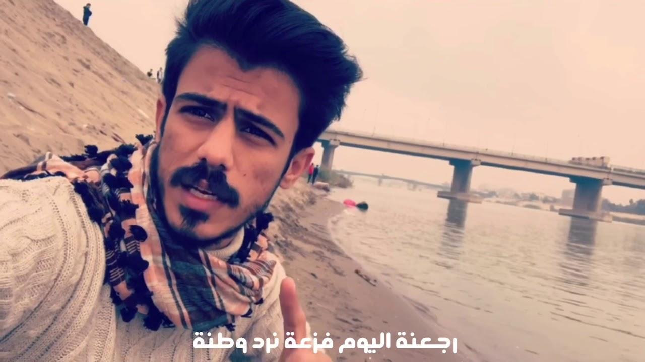 بعد بينة نفس لتضن تعبنة | علي داود | ثورة اكتوبر العراق