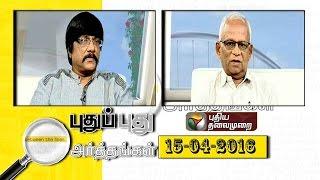 Pudhu Pudhu Arthangal 15th April 2016 – Puthiya Thalamurai TV