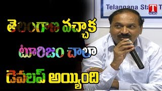 chairman telugu tv9