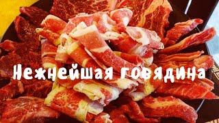 МЯСО l нежная говядина на гриле и стейк на камне