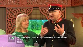 """""""Vilciens Rīga - Valka"""" Lieldienu speciālizlaidums"""