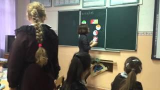 урок математики в 6 классе