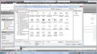 Autocad Electrical .Назначение выводов реле и пускателям №12