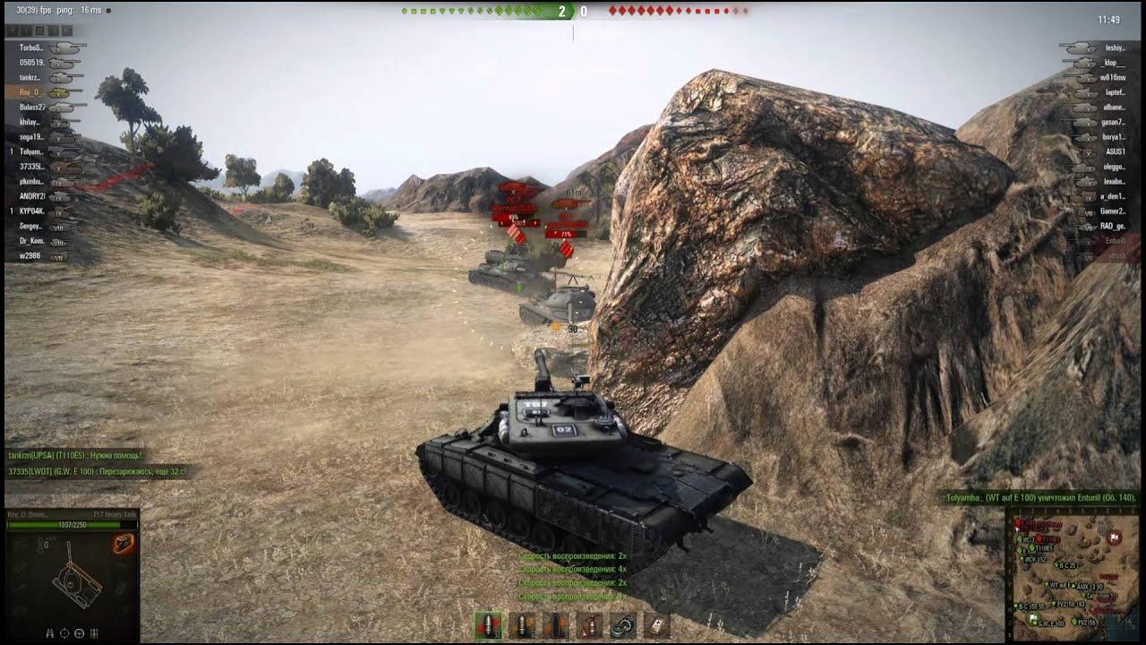 Скачать тестовый сервер 1. 0. 2. 3 | вопросы про world of tanks.