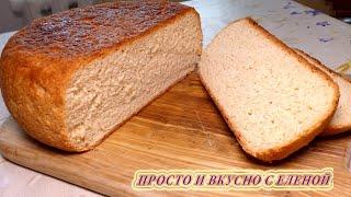 Воздушный и ароматный хлеб в мультиварке Простой рецепт хлеба