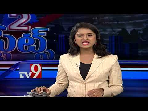 2 States Bulletin || Top News From Telugu States || 03 10 2017 - TV9