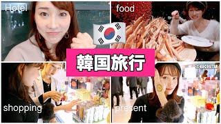 【VLOG】韓国旅行♡コスメショッピング&購入品