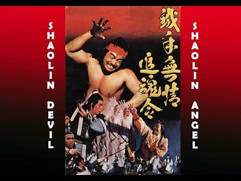 Wu Tang Collection - SHAOLIN  DEVIL, SHAOLIN ANGEL mandarin