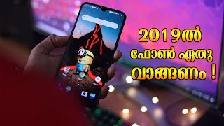 Best Smartphones of 2019 ! Budget to Flagship