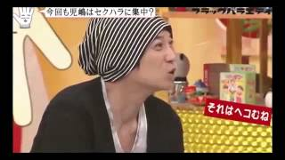 説明. 説明. 説明. 説明. 説明. 説明. 中居正広のSome girl' SMAP 2014...