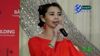 20170602, Shaun Chen, Fund Raising Party, yue xin