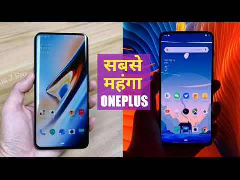 OnePlus 7 Series Launching on 14 May || OnePlus 7 pro & OnePlus 7 Leaks & Rumours || Hindi