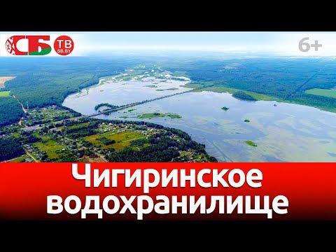 Чигиринское водохранилище сняли с воздуха в 4k UHD