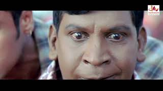 Surya Action Movie #  Malayalam Comedy Scenes # Malayalam Comedy Scenes