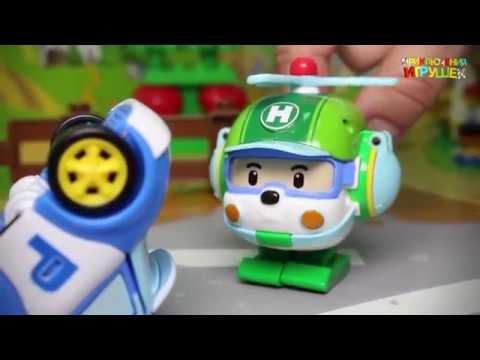 Видео для детей с игрушками Робокар Поли все серии подряд. Игрушечные мультики про машинки.