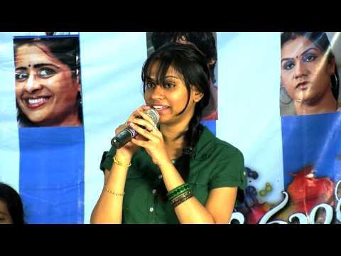 Ahana Premanta Telugu Movie Event