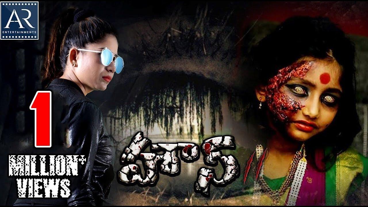 telugu horror movies bobby ar das latest entertainments madhulagna