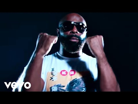 Kaaris - Kaaris - 2.7 Zéro 10. 17 ft. Gucci Mane ft. Gucci Mane