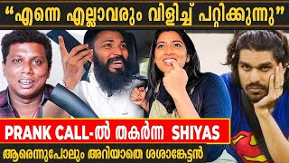 Lip Lock Scene വന്നാൽ Reject ചെയ്യുമോ? | Star Magic Dayyana Reacts | Chat on Wheels