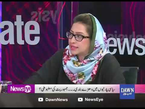 NewsEye - 25 October, 2017 - Dawn News