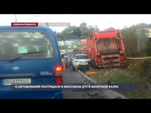 НТС Севастополь: В Севастополе неисправный мусоровоз снес полтора десятка машин