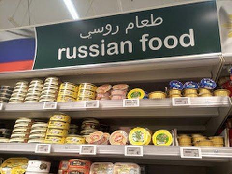 Дубай цены на продукты 2018 в супермаркетах шейх мансур дубай