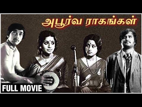 Apoorva Raagangal Full Movie | Kamal, Srividya, Rajinikanth | K Balachander | Classic Tamil Movies