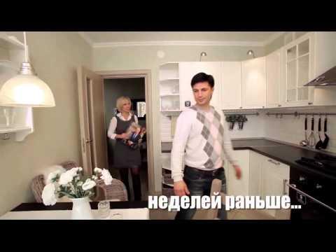 Купил и живи - теперь в КОШЕЛЕВ-проекте квартиры с обстановкой