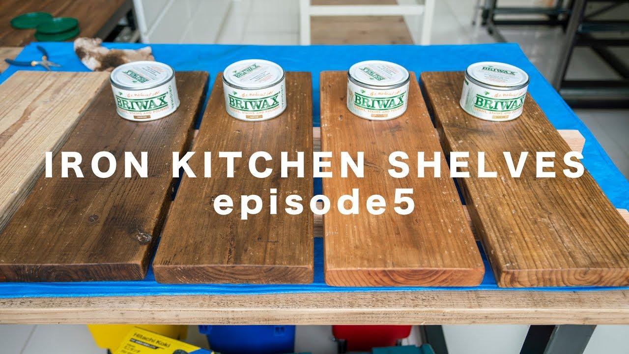 [DIY] Iron Kitchen shelves ep.5 ☆ アイアンシェルフ その5