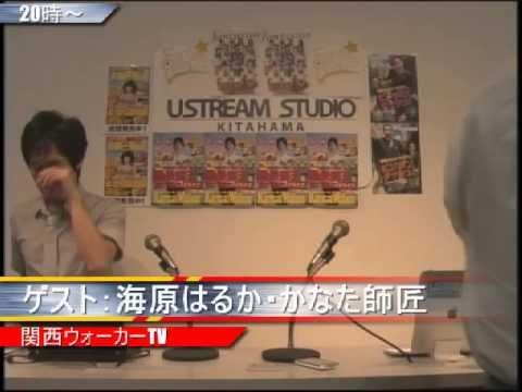 関西ウォーカーTVテスト