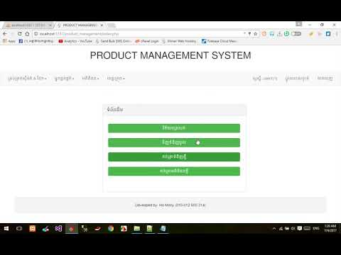 PHP Product Management - Sample How to Permssion to Manage Staff