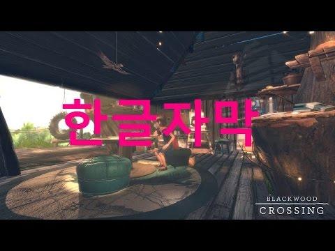 [한글자막] 블랙우드 크로싱 트레일러 (Blackwood Crossing Reveal Trailer)