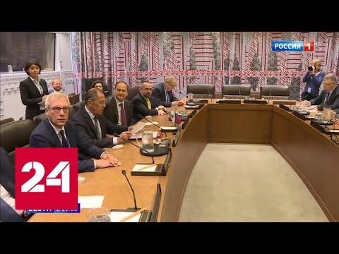 """Пока Лавров и Помпео налаживали диалог, на Трампа нашли новый компромат с """"животными"""" - Россия 24"""