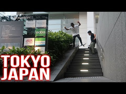 SKATEBOARDING IN TOKYO JAPAN!