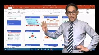 【PowerPoint 2016 ~基礎~講座】 sample - パソコン教室わかるとできる
