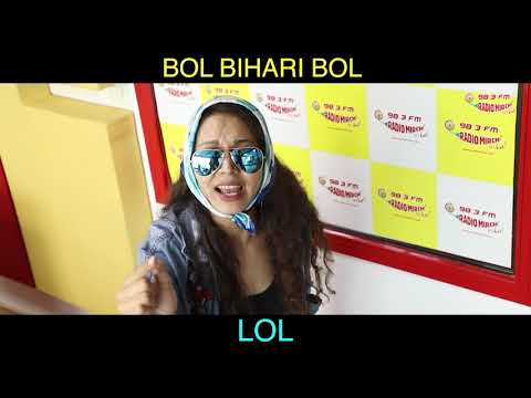 Lol Kya Hota Hai?   Bol Bihari Bol   Mirchi Shruti   Radio Mirchi