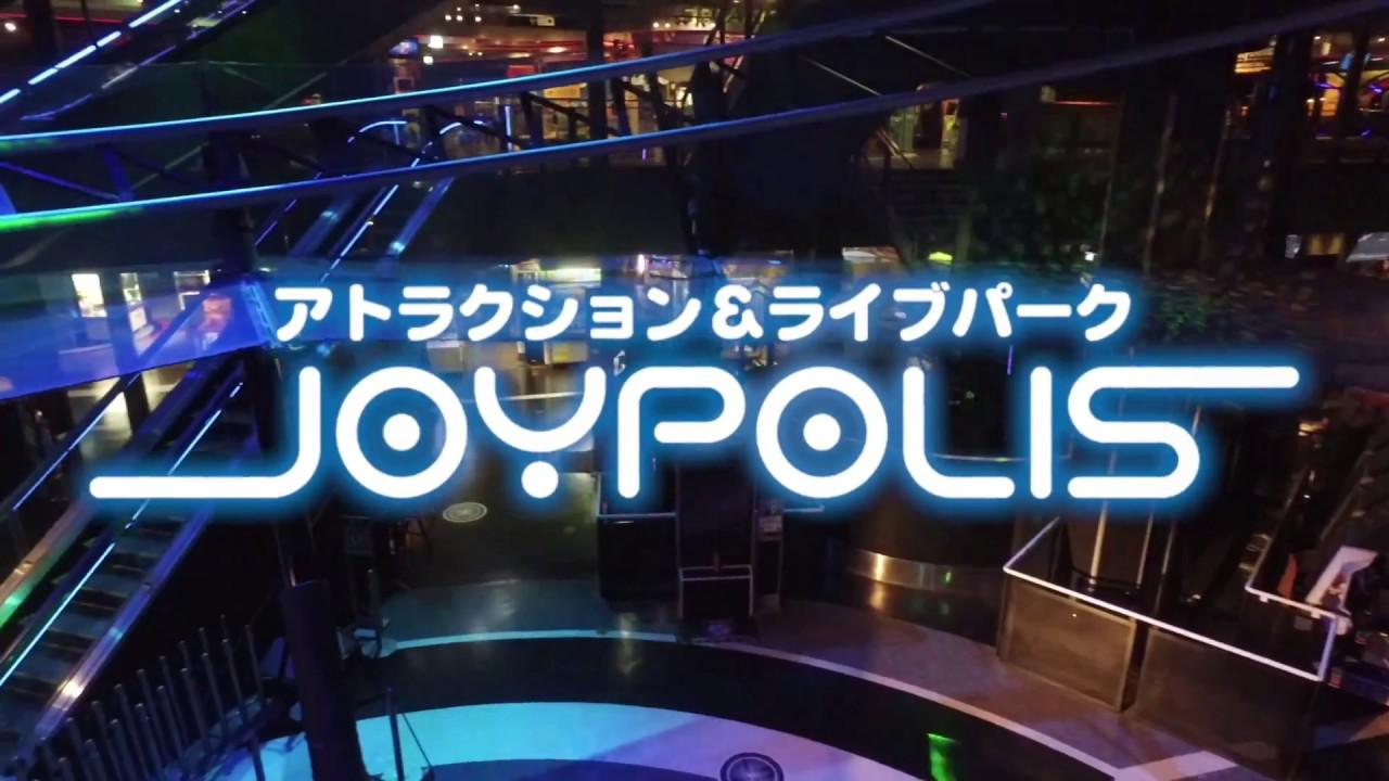 English   TOKYO JOYPOLIS