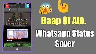 The BAAP Of AIA l WhatsApp Status Saver AIA Free Kamao Paisa.