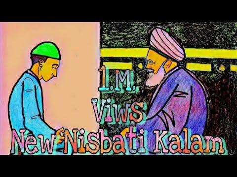 Download Nisbati kalam   Mera peer sabka peer   ankho se pilaya he zikrullha murshid qawalis